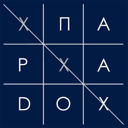 Гостинично-Развлекательный Центр «ПАРАDOX», г. Зеленоградск, Калининградская обл.