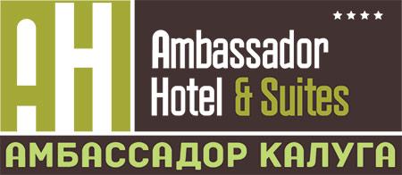 Отель «Амбассадор Калуга», г. Калуга
