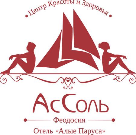 Центр Красоты и Здоровья «АсСоль», г. Феодосия, Крым