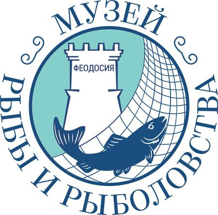 Музей Рыбы и Рыболовства, г. Феодосия, Крым