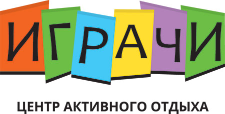 Центр Активного Отдыха «ИГрачи», Калужская обл.
