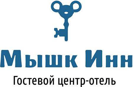 Гостевой центр-отель «Мышк Инн», г. Мышкин
